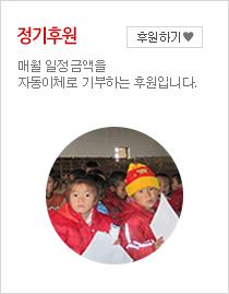 support_spt_img01_01.jpg